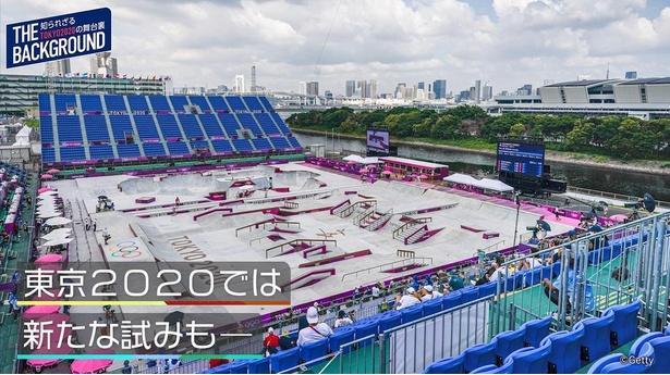 """東京2020では""""新たな試み""""を行ったという"""