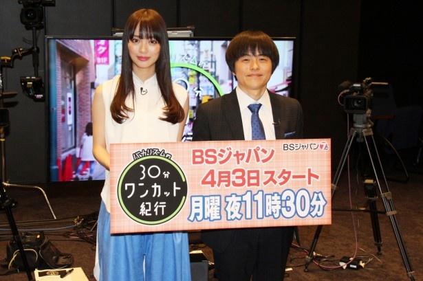 取材会に登場したバカリズム(右)、内田理央(左)