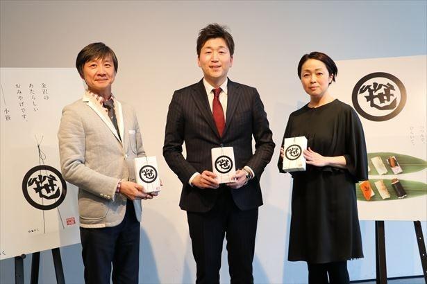 芝寿しは、「金沢の食文化を県外、ひいては世界中の人にも体験してほしい」という3代目社長(中央)の思いから、お土産にもぴったりなお弁当「金沢笹寿し 小笹」を新発売する