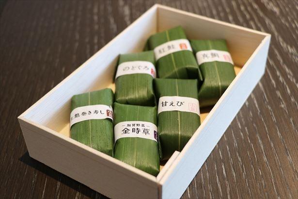 新商品「金沢笹寿し 小笹」は、女性でも気軽に、たくさんの味を楽しめるよう、笹寿しひとつひとつの大きさを通常よりも小さくし、6種類のラインナップとなっている