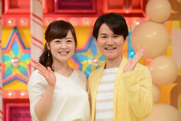 MCの南原清隆は「とにかく健康に気を付けて、番組を楽しんでもらいたいと思います!」と新メンバーにエール!