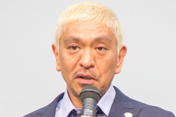 「クレイジージャーニー」レギュラーの松本人志