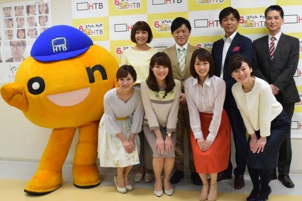 onちゃんも登場!北海道テレビのこの春の改編の目玉は…