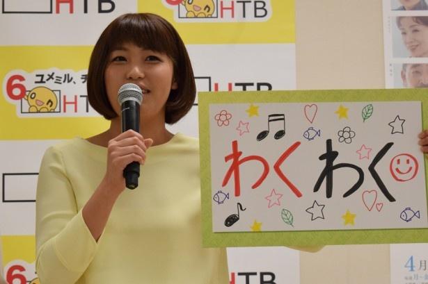 「ワクワクできるのがスポーツのいいところ」と語る「イチオシ!モーニング」室岡里美アナウンサー