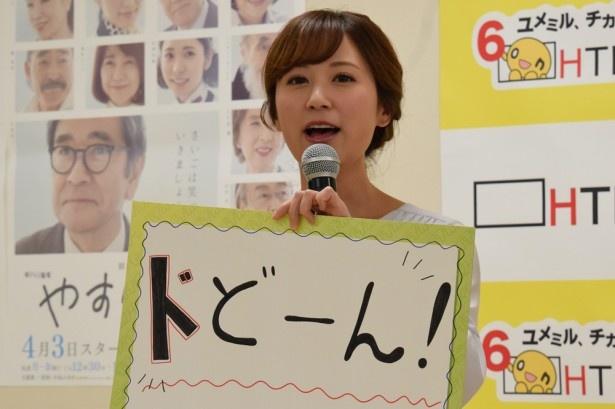「ドドーンと自信を持ってわかりやすく伝えていきたい」と語る「イチオシ!モーニング」木村愛里