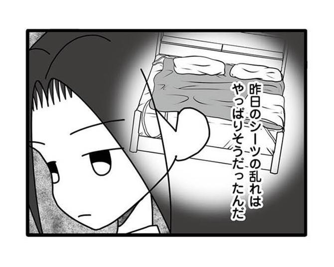 【漫画】娘と私で寝ているベッドが乱れている…整えたはずなのに、まさか!?/夫が娘の名前で不倫していました