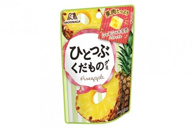 商品パッケージも果肉感がストレートに伝わるように刷新!