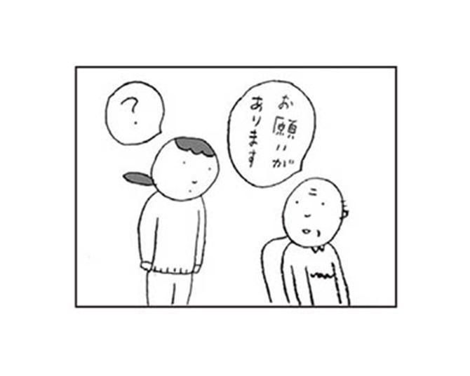【漫画】「お願いがあります」認知症の父におつかいを頼まれた。どうやら挑戦したいことがあるようで…?/ねぼけノート 認知症はじめました