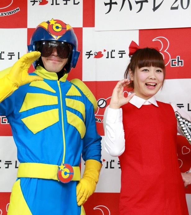 【写真を見る】キャプテン☆Cは「千葉の子供たちには人気がある」とアピール