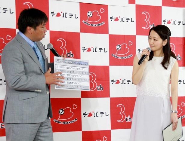 里崎智也が2017年の千葉ロッテを予想