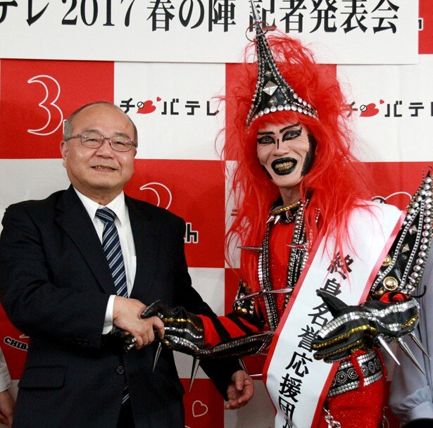 終身名誉応援団長に就任したJAGUARはチバテレ・上田誠也社長と力強く握手