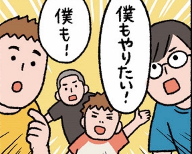 """【漫画で学ぶSDGs】登校をしぶっていた児童が""""鬼怒川小のヒーロー""""になった日"""