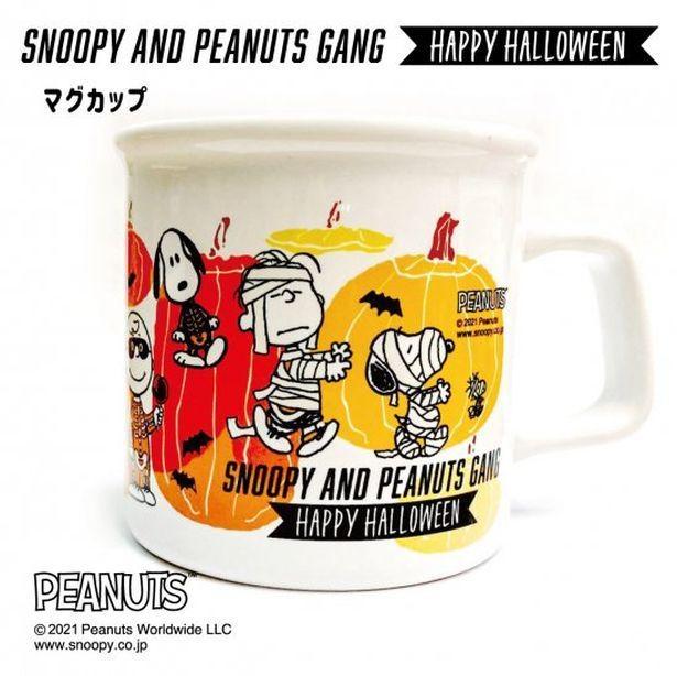 周囲にスヌーピーとPEANUTSの仲間たちが描かれたかわいいデザイン