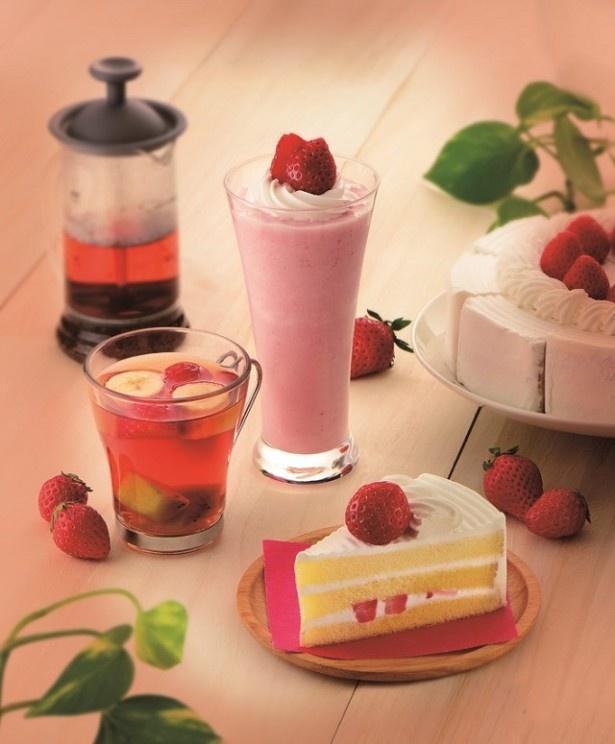 フルーツの風味が楽しめる「3種のフレッシュフルーツティー」(400円)、イチゴをトッピングした「ソルベージュ苺」(460円から)と「ショートケーキ」(390円)