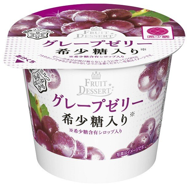 【写真を見る】「FRUIT DESSERT 希少糖入り グレープゼリー」(税別100円)