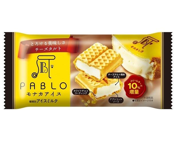 「PABLOモナカアイス」(税別160円)
