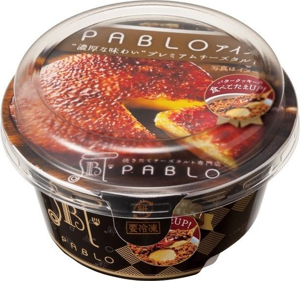 【写真を見る】「PABLOアイス 濃厚な味わいプレミアムチーズタルト」(税別180円)