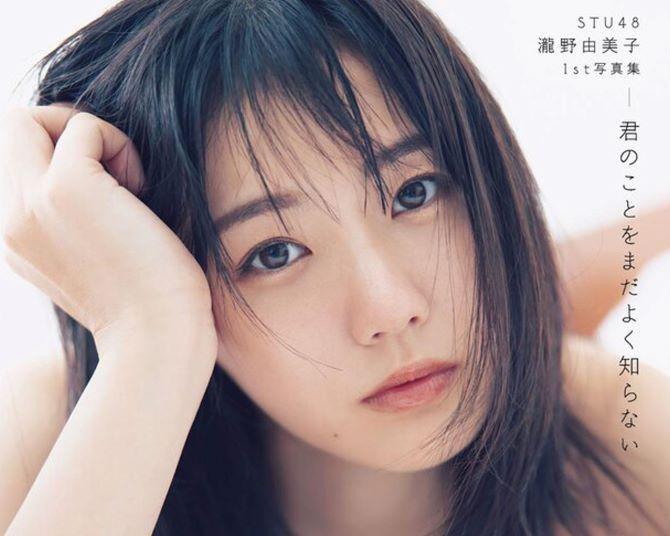 STU48・瀧野由美子が水着に初挑戦!実家や愛犬も登場した写真集『君のことをまだよく知らない』制作秘話