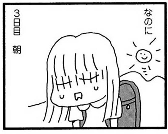 【漫画】朝になると「やっぱりダメ!」学校に行きたい気持ちはあるけれど…/娘が学校に行きません 親子で迷った198日間