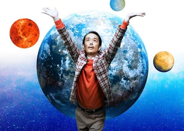 【写真を見る】リリー・フランキー演じる重一郎が奇抜な火星人に!?