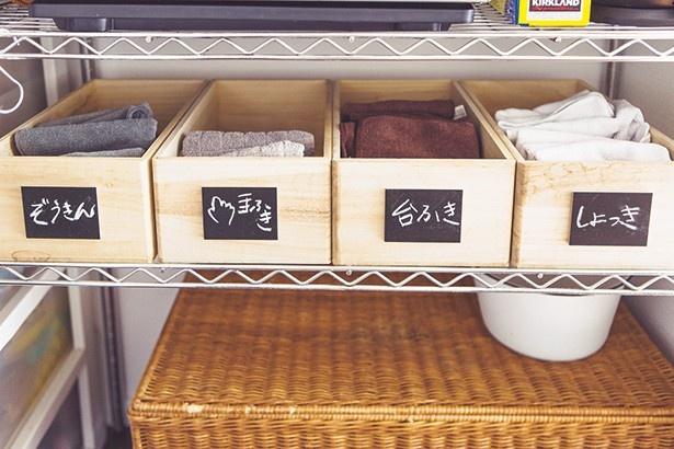 【写真を見る】何枚もある布巾は、用途別にラベリングした箱へ