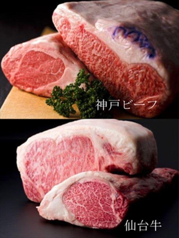 A5等級の牛を食べに行こう!!