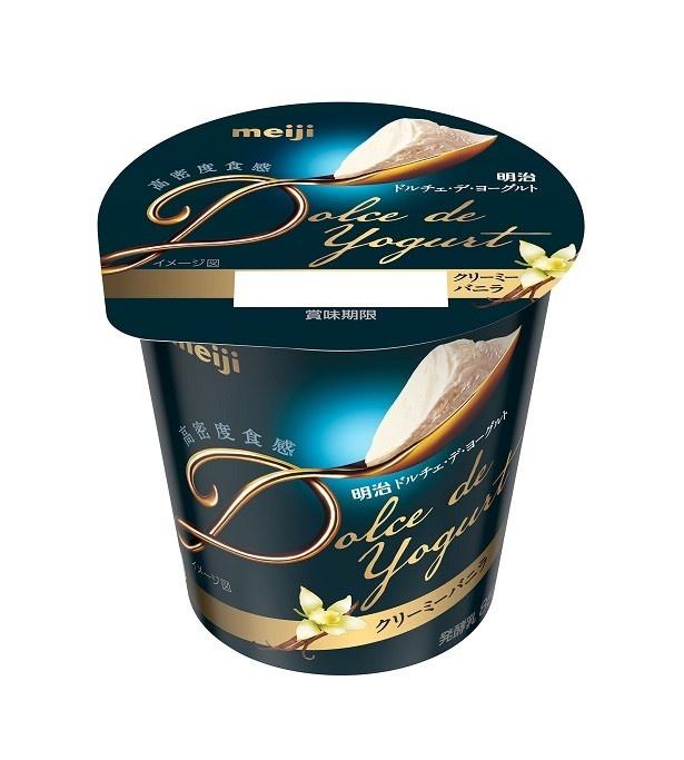 乳の濃厚な味わいと風味豊かなバニラの香りが楽しめる「明治Dolce de Yogurt(ドルチェ・デ・ヨーグルト)クリーミーバニラ」(希望小売価格・税抜125円)新発売