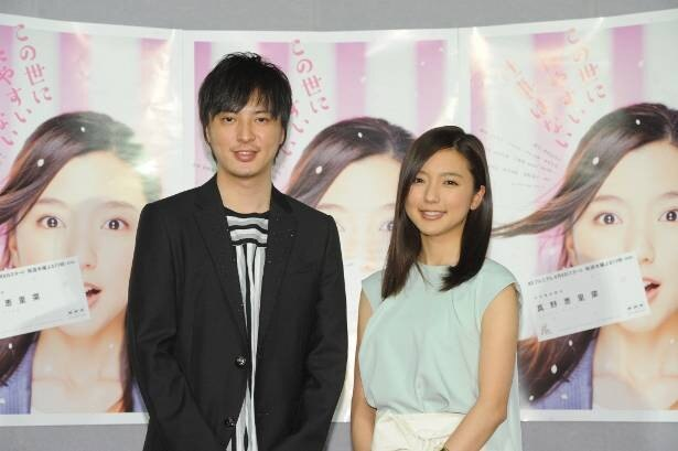 「この世にたやすい仕事はない」に出演する塚本高史、真野恵里菜(左から)