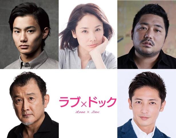 鈴木おさむ監督×吉田羊主演の『ラブ×ドック』の製作が決定