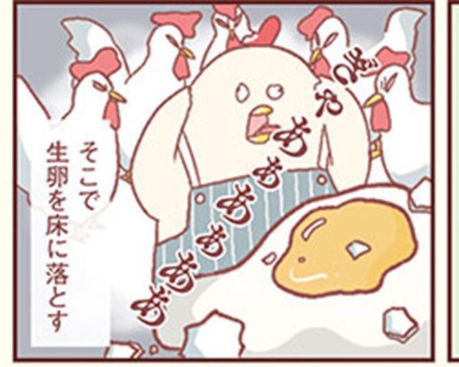 【漫画】「夕食作り」には調理以外も含まれる!?一歳児は常に元気があり余っていて…/主婦の給料、5億円ほしーー!!!