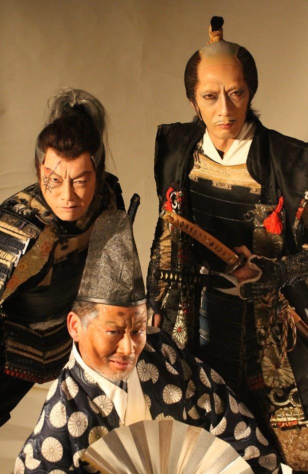 織田信長でさえも恐れていた美濃の斎藤道三、大和の松永久秀、備中の宇喜多直家の3人の武将の生き様をオムニバス形式で描く舞台
