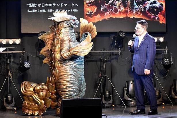 名古屋のシャチホコをイメージしたシャチホコングに大村知事も注目