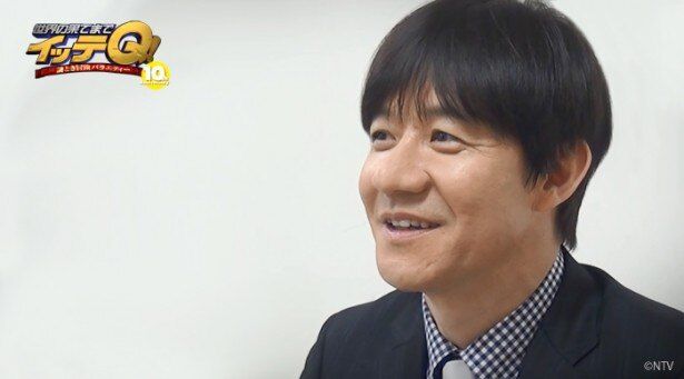 同サイトでは内村光良も番組愛を語る!