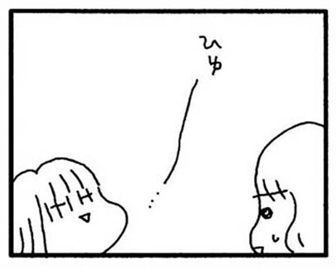 【漫画】抜け殻のようになって帰ってきた娘。それ以来、学校について考えただけで…/娘が学校に行きません 親子で迷った198日間