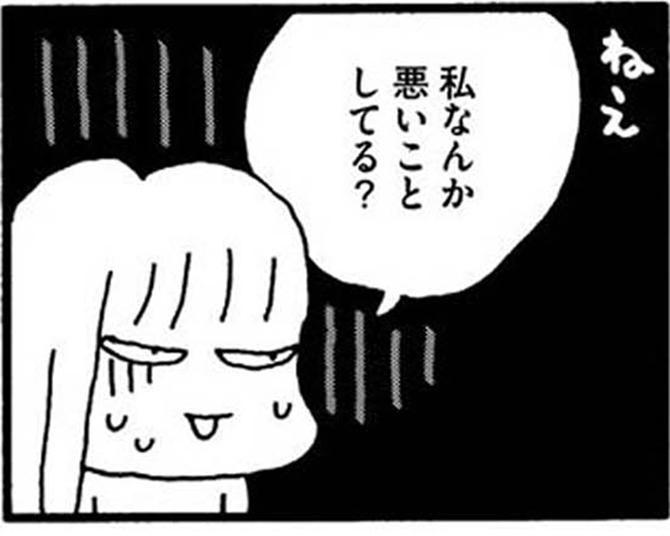 【漫画】「ずっと今日でいたいの」不登校の娘が夜更かしをやめない理由/娘が学校に行きません 親子で迷った198日間