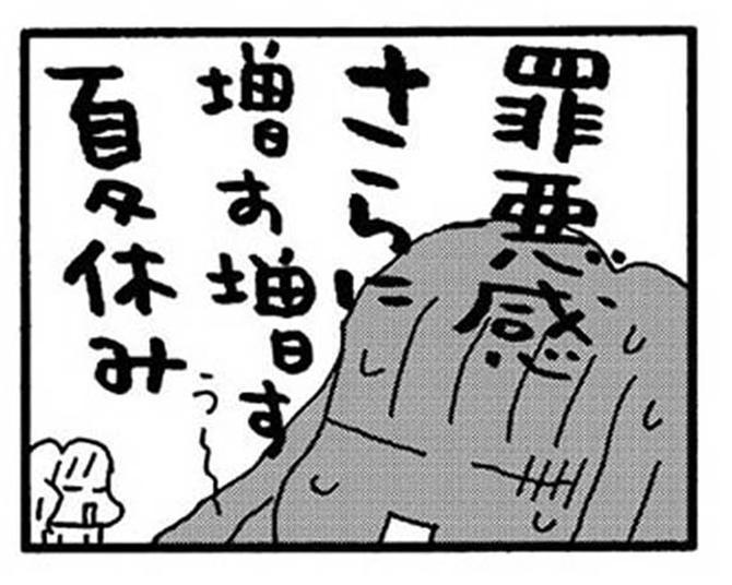 【漫画】夏休み到来!でもなぜか、普段の時より罪悪感は増してしまって…?/娘が学校に行きません 親子で迷った198日間