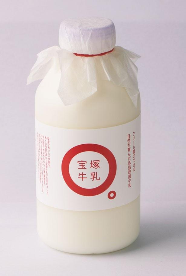 宝塚牛乳は無添加・無調性で、クリーミーなのにすっきりした味わい(500ml・490円)