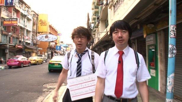 「世界カンペ旅」で天国と地獄を味わう三四郎の小宮浩信、相田周二(左から)