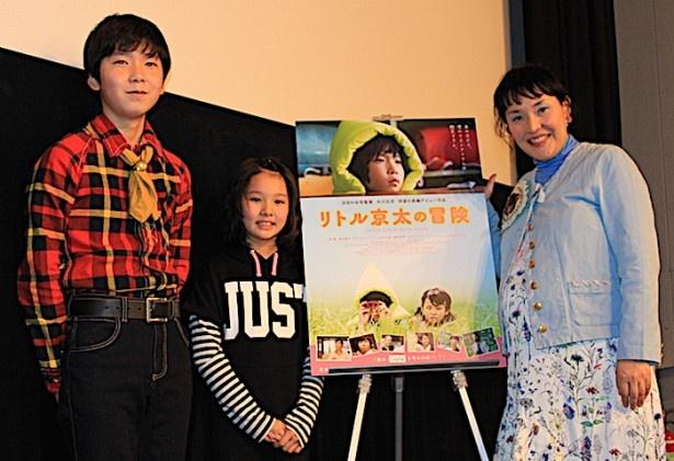 【写真を見る】震災後の少年の成長を描く『リトル京太の冒険』。子役ふたりのみずみずしい演技に注目!