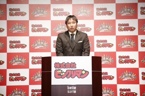 エイプリルフールのネタ企画で社長就任の所信表明を語った里崎智也さん