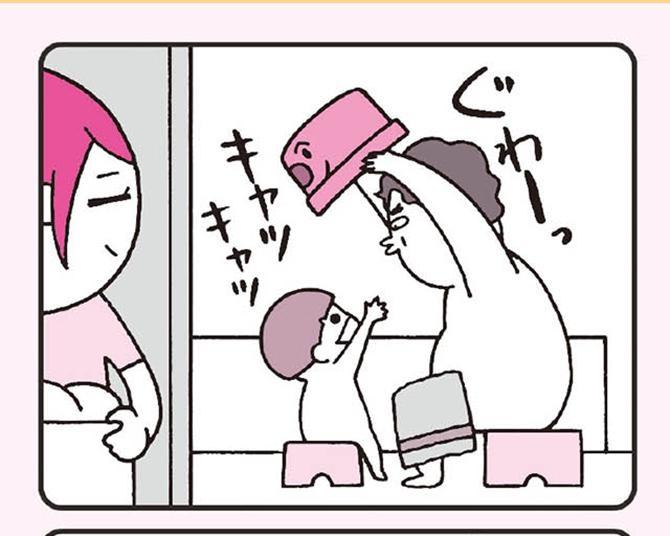 【漫画】旦那と風呂に入った娘が号泣。理由を隠そうとしても無駄だぞ!/ウチのモラハラ旦那&義母、どーにかしてください!