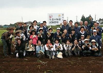 ショウガ部員 収穫祭の写真