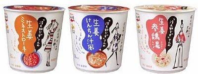 ミネストローネ、けんちん汁などのカップ商品(コンビニエンスストア限定)