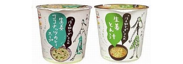 コンビニ限定カップ商品、生姜とん汁とココナッツカレー