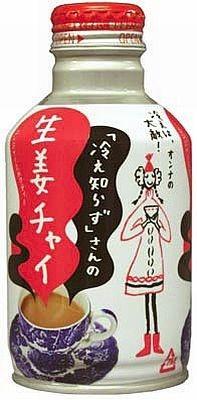 『「冷え知らず」さんの生姜チャイ』(150円)