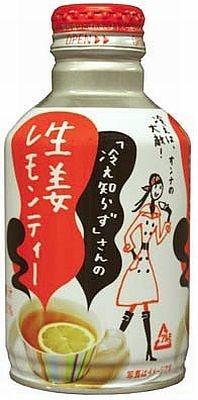『「冷え知らず」さんの生姜レモンティー』(150円)