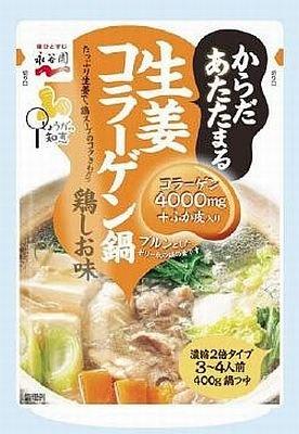 「からだあたたまる 生姜コラーゲン鍋」(315円)は千切りやすりおろしたショウガ、35g(生換算値) を含有