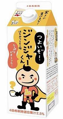 首都圏と関西圏で発売している「つよいぞ!ジンジャーくん」(475円)。希釈タイプのショウガ飲料
