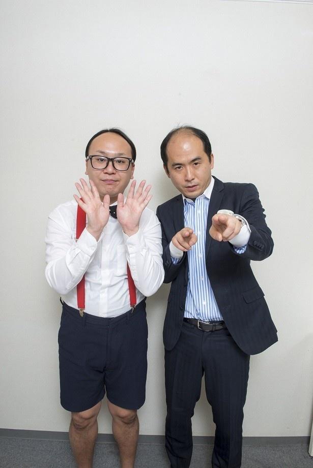 AV女優との交際願望を語っていたトレンディエンジェル・斎藤司(右)と相方のたかし(左)
