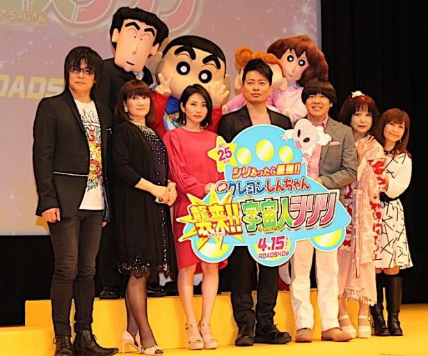 『映画クレヨンしんちゃん 襲来!!宇宙人シリリ』は4月15日(土)公開